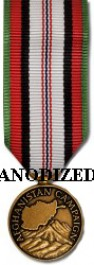 Afghanistan Campaign Medal - Mini Anodized