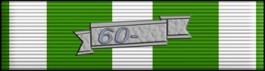 Vietnam Campaign Thin Ribbon