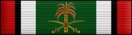 Kuwait Liberation - Saudi Thin Ribbon