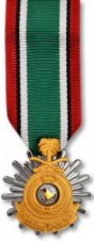 Kuwait Liberation Medal - Saudi - Mini