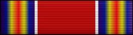 World War II Victory  Ribbon