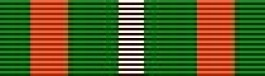 Coast Guard Achievement Thin Ribbon