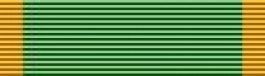Women's Army Corps Ribbon