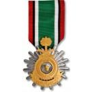 Kuwait Liberation Medal - Saudi - Large
