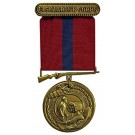 Good Conduct - WWII Medal - Large